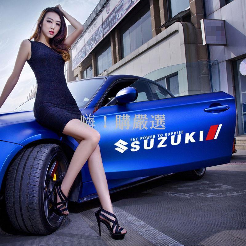 鈴木 swift SX4 liana A6 啟悅鋒馭 改裝飾車貼紙 車身拉花 刮痕貼花