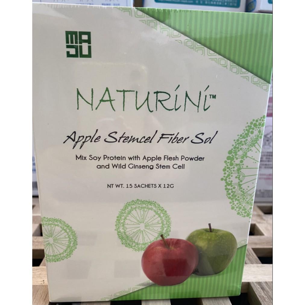 美極客 蘋果幹細胞粉
