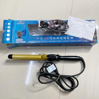 富麗雅 波浪捲 蛋捲電棒 泡麵捲  Fodia 25mm 加長型頂級陶瓷捲髮棒 高雄市