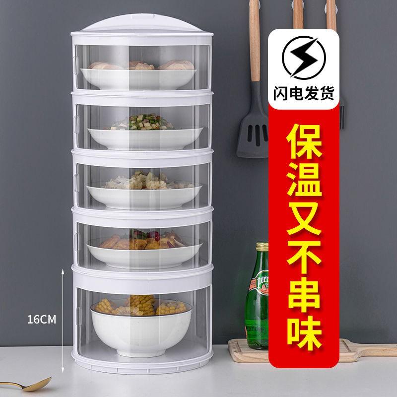 保溫菜罩家用保溫神器防塵保鮮蓋菜剩菜收納盒剩飯菜罩子加熱冬季