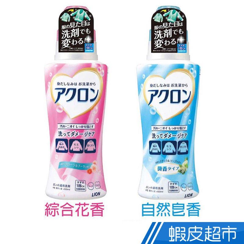 日本 獅王 LION 防縮洗衣精 450g (綜合花香 / 自然皂香) 現貨 蝦皮直送