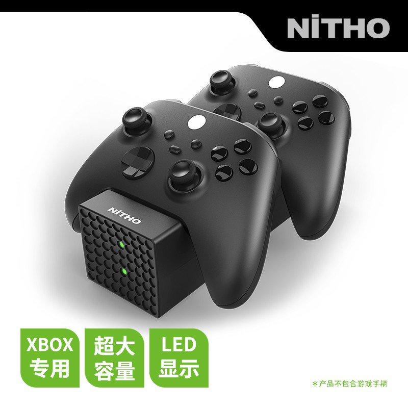 【NiTHO】耐托 Xbox Series X S / XBOX One座充手把充電座套裝 Xbox把手電池+充電座