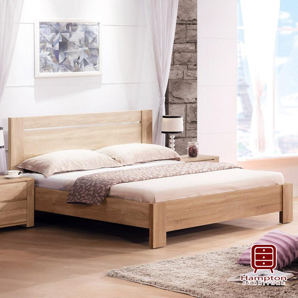 【Hampton 漢汀堡】瑪瑞系列5尺雙人床架(雙人床/床組/床/床架)