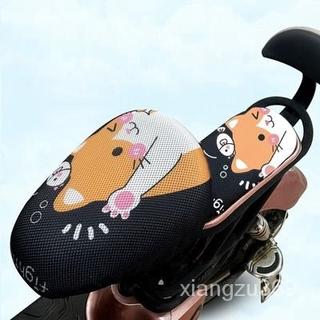 〖新品〗電動車坐墊套子通用隔熱防曬電瓶自行車防塵三輪摩托成人新款透氣