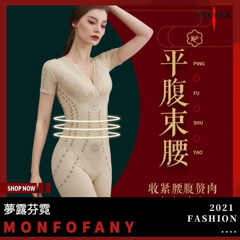 ❀美人計❀新品!!! 意大利塑身衣 塑身衣 後脫款 產後收腹提臀 美體衣 收腰顯瘦 束身衣