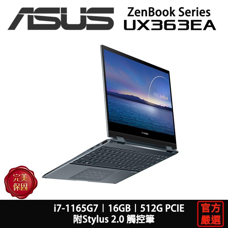 ASUS 華碩 Zenbook UX363EA-0102G1165G7 綠松灰 i7/16G/ 翻轉觸控 輕薄筆電