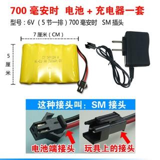 【大容量】玩具遙控車5號充電電池組充電器3.6V4.8V6V7.2V 充電線 高雄市