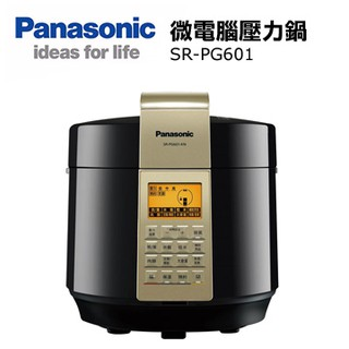 【公司貨免運  議價更低】國際牌 6L 微電腦壓力鍋 SR-PG601 SR-PG501 高雄市