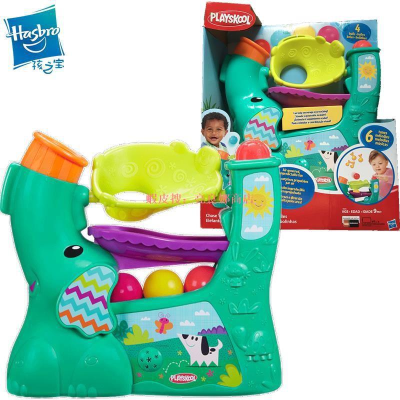 亮良娜商店【newtoy】孩之寶PLAYSKOOL兒樂寶新版音樂大象波波球B5846兒童早教益智玩具