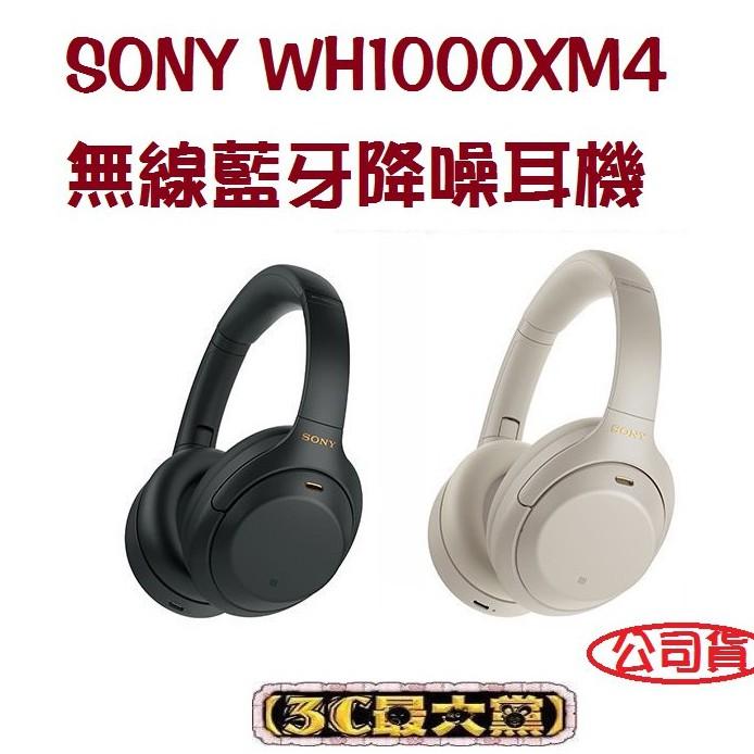 <快速出貨> 台灣公司貨 開發票 SONY WH1000XM4 WH-1000XM4 WH1000XM4 耳罩式耳機