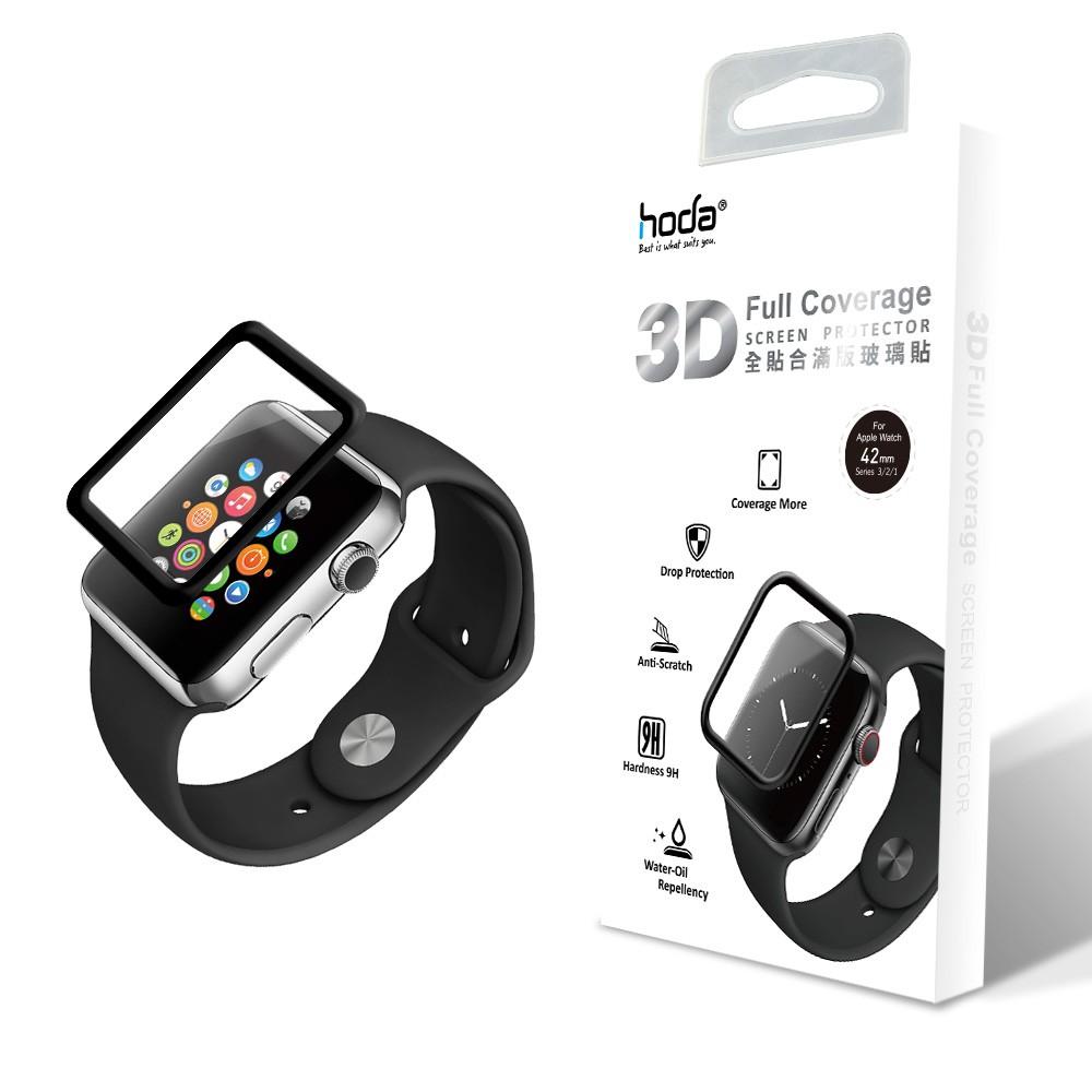 hoda【Apple Watch 42mm】 3D全曲面滿版9H鋼化玻璃保護貼