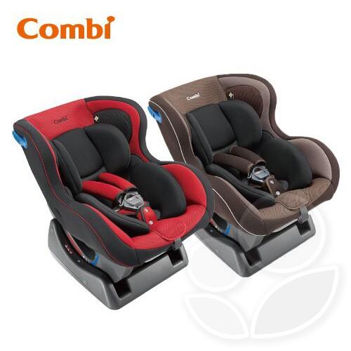 Combi 康貝 WEGO 0-4歲豪華型安全汽車座椅(宮廷紅/城堡棕)【佳兒園婦幼館】