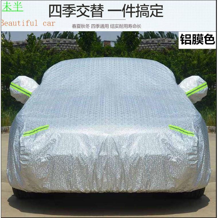 未半美車 三菱Outlander EClipseCross Zinger專用車衣車罩歐藍德專用耐磨加厚防雨防曬防塵遮陽隔