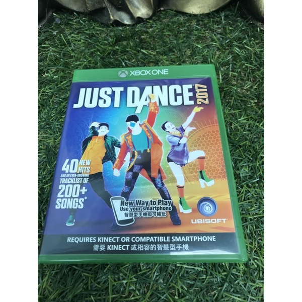 Xbox one 二手遊戲JUST DANCE 2017 舞力全開 2017 體感遊戲 kinect