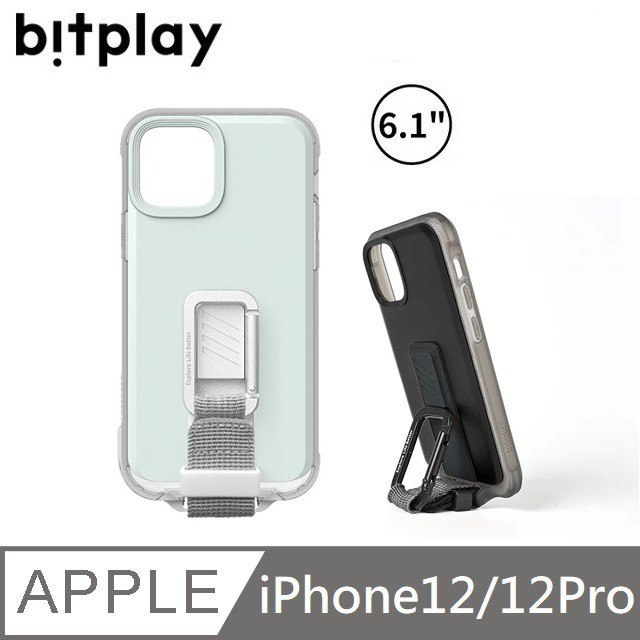 bitplay WanderCase 立扣殼 獨創自立扣環 - iPhone12/12Pro -淺綠 【贈】台製滿版玻保