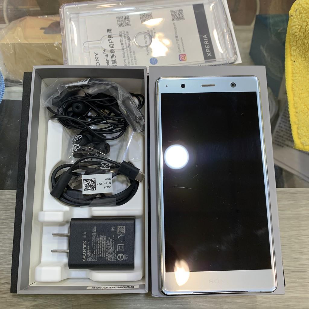 【永和樂曄通訊】二手9.5成新 Sony Xperia XZ2 Premium 6G/64G 5.8吋 原廠盒裝配件完整