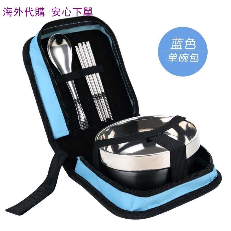 便捷碗筷外帶方便攜帶套裝外出餐具旅行便攜戶外精致碗野營餐