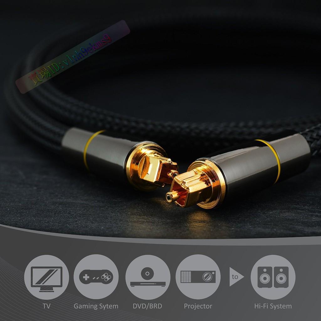 數字光纖音頻線SPDIF輸出線5.1聲道功放音響光纖連接線5.1音響PS4光釺線方對方5.1聲道功放15VLB466