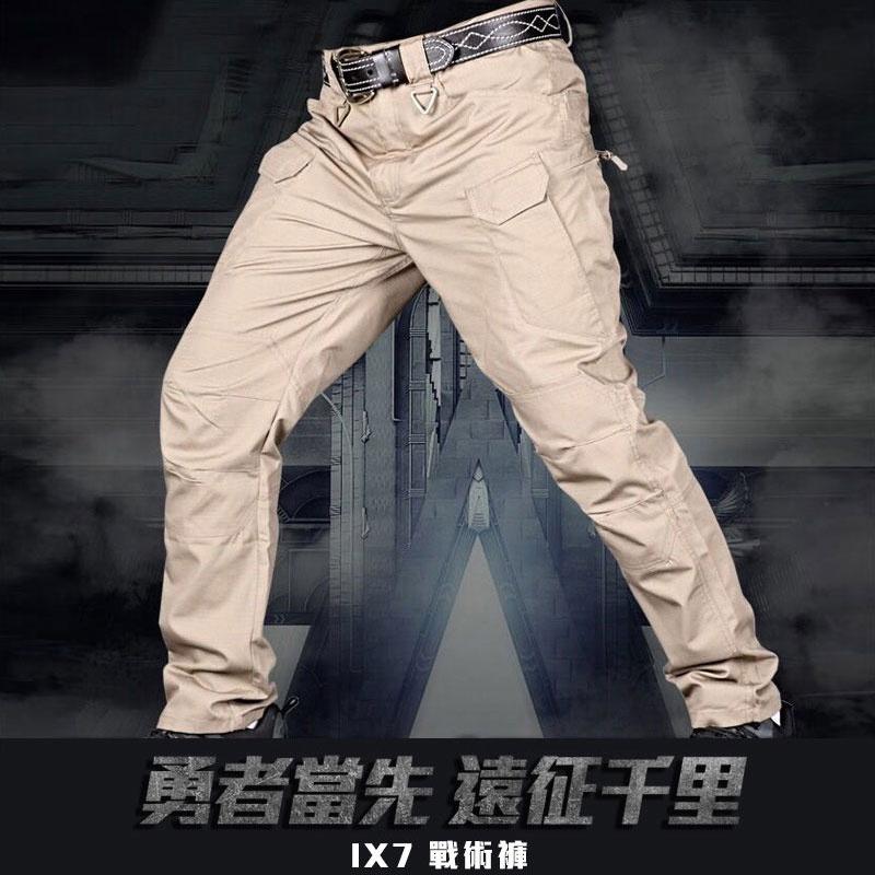 TAIJI 戶外機能防潑水耐磨耐刮多口袋戰術褲休閒長褲.防割工作褲【耐刀割.4色.加大】【NTJ5477】