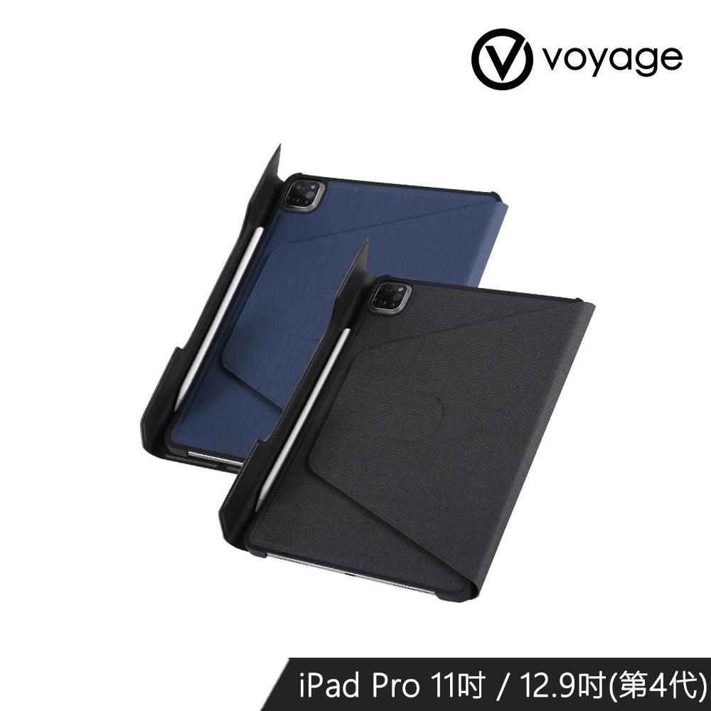 【VOYAGE】iPad Pro 11吋 12.9吋 磁吸式硬殼保護套CoverMate Deluxe|品牌旗艦店