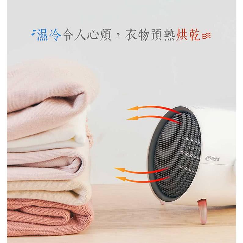 伊德爾ENLight Mini(WK-500) 陶瓷防燙電暖器
