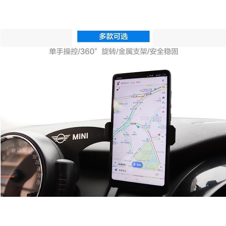 適用BMW寶馬MINI車載手機支架 迷你cooper F56/F55/F60導航手機架