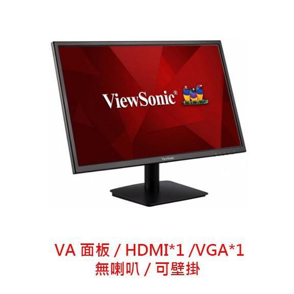 ViewSonic 優派 VA2405-H 24型 24吋 VA面板 無喇叭 可壁掛 螢幕 LED螢幕 電腦螢幕