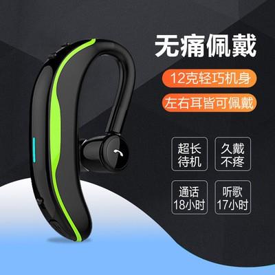 無線藍牙耳機 單耳掛耳式耳機 超長待機 F600商務籃牙耳麥運動跑步 開車 藍牙耳機