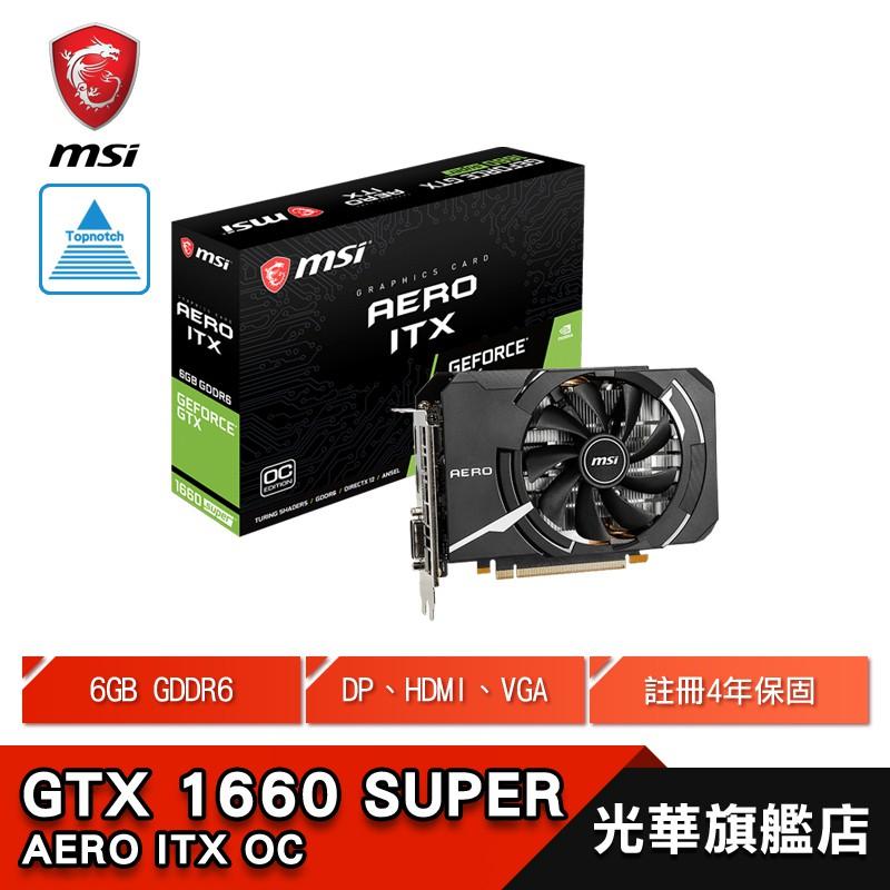 【MSI 微星】 GTX1660 SUPER AERO 6G OC 顯示卡 GTX 1660