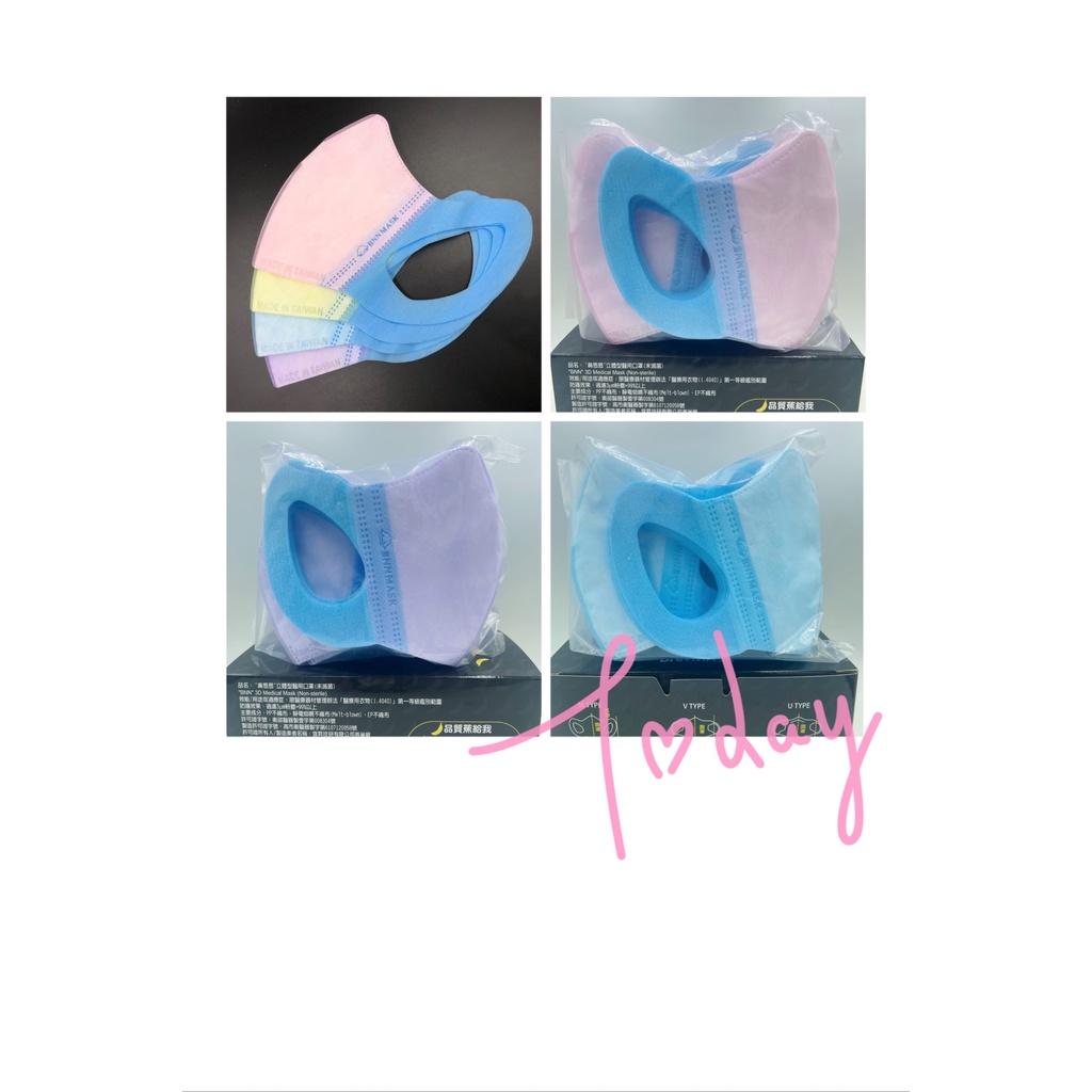 Bnn&鼻恩恩-台製🇹🇼現貨●【M系列】●SS幼童●立體&醫療口罩