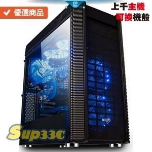 Intel Celeron G5900 INNO3D GTX1650 SUPER 0H1 多開 電腦主機 電競主機 電腦