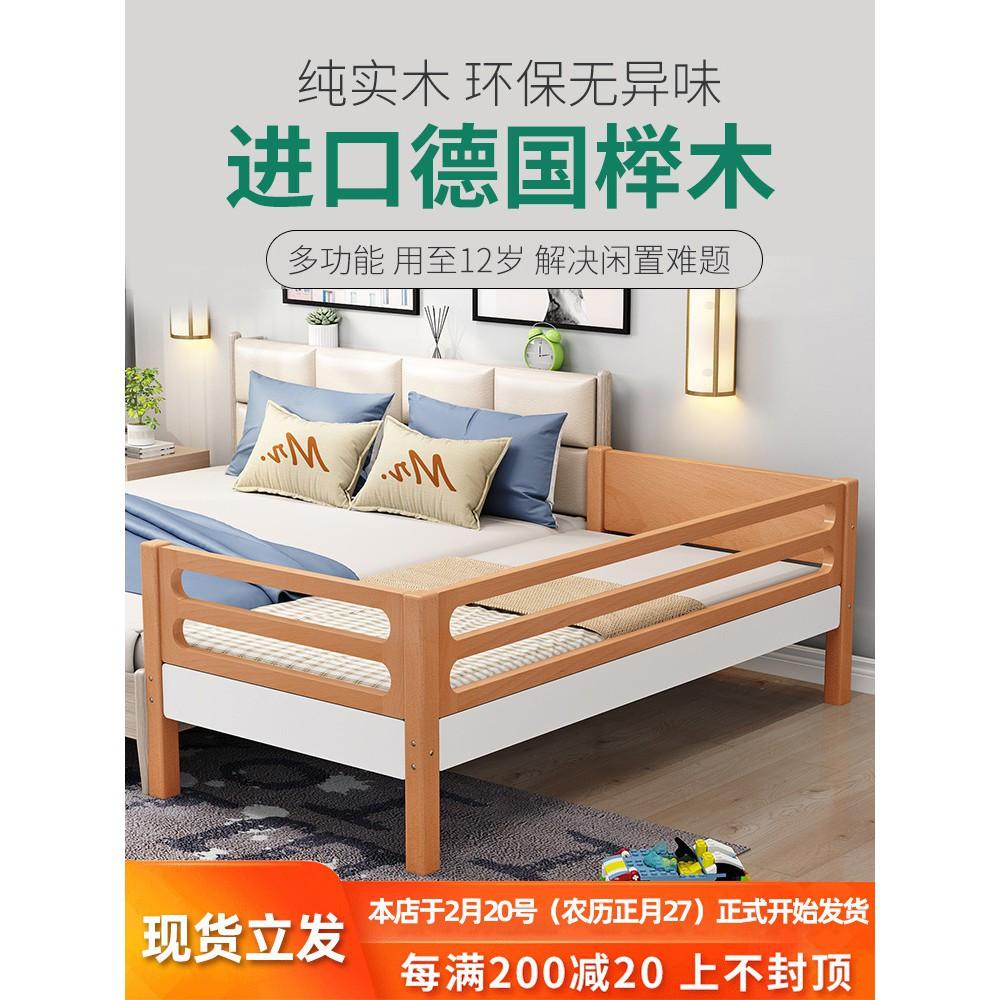 櫸木兒童床拼接大床實木小孩小床加寬床邊帶護欄男女孩單人ikea 嬰兒床
