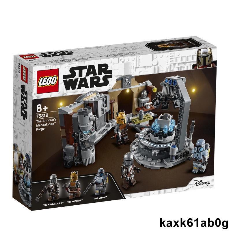 樂高LEGO星球大戰75319曼達洛人鍛造車間拼裝積木玩具禮物新款