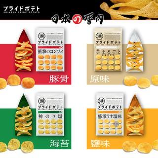 【日本厝內】湖池屋 KOIKEYA 本格鹽味洋芋片/ 豪快黑毛和牛/ 大漁海老祭 60g