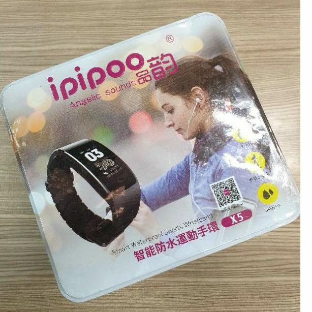 品韻 品韵 ipipoo S7c X5 智能防水運動手環 手錶 IP68防水 (全新未拆封)_方盒
