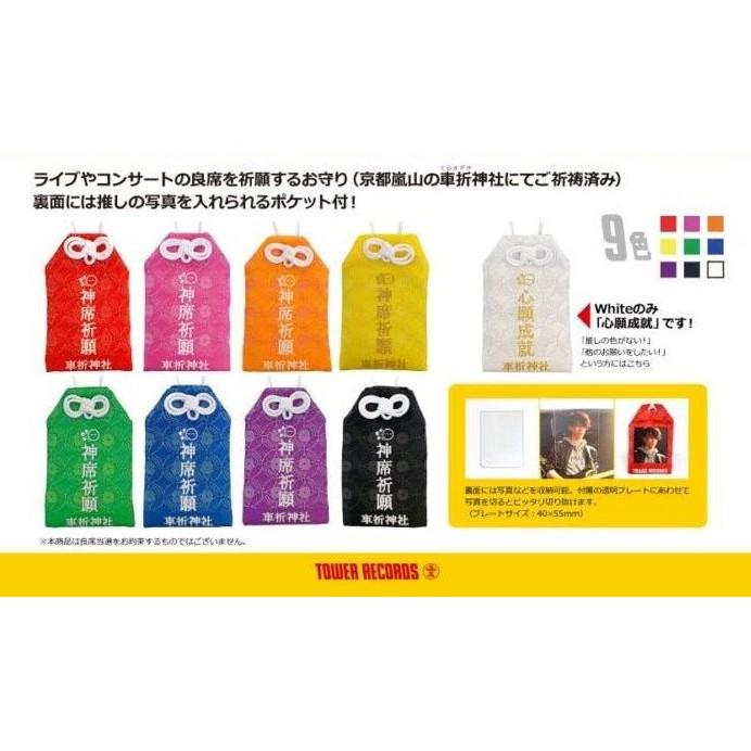 【代購】車折神社 - TOWER RECORDS 追星神席御守