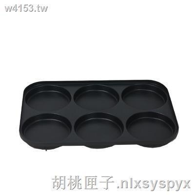 ☍♧【精選】✸✵日本網紅料理鍋章魚盤坑紋多用途烤盤陶瓷深鍋蒸籠蒸架bruno鍋