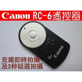 Canon RC-6 紅外線遙控器 800D 77D 650D 600D 550D 500D 450D 5D4 5Ds 嘉義縣