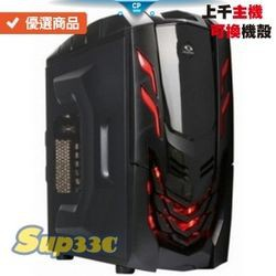 AMD R3 3300X 技嘉 Radeon RX 5600 XT G 0D1 電腦 電腦主機 電競主機 筆電 繪圖 多