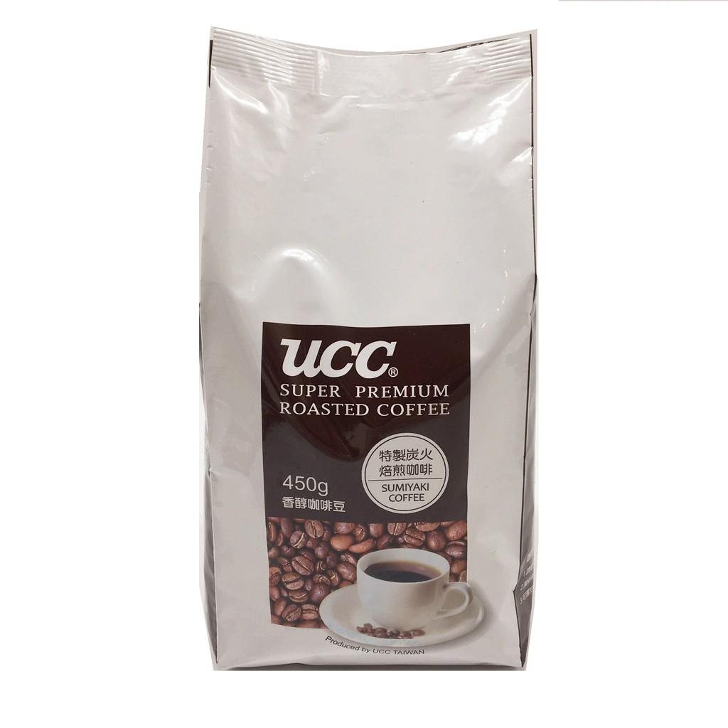 [ UCC ] UCC香醇咖啡豆~義大利咖啡/特級綜合/炭火焙煎咖啡450g/包