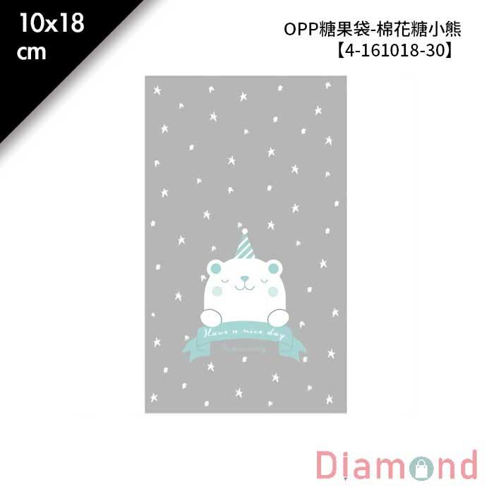 岱門包裝 OPP糖果袋-棉花糖小熊 100入/包 10x18cm【4-161018-30】