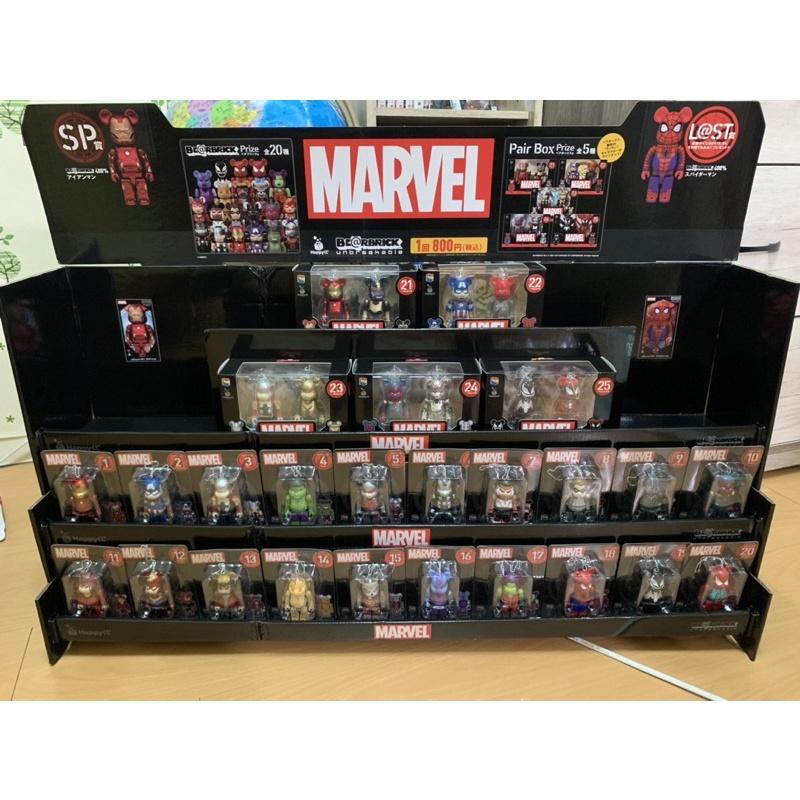 全數已補貨 全新未拆 一番賞 BE@RBRICK Marvel漫威 100%庫柏力克熊
