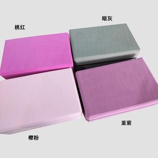 420g加重加硬舞蹈磚防滑瑜伽磚EVA高密度練功磚健身磚高檔品質