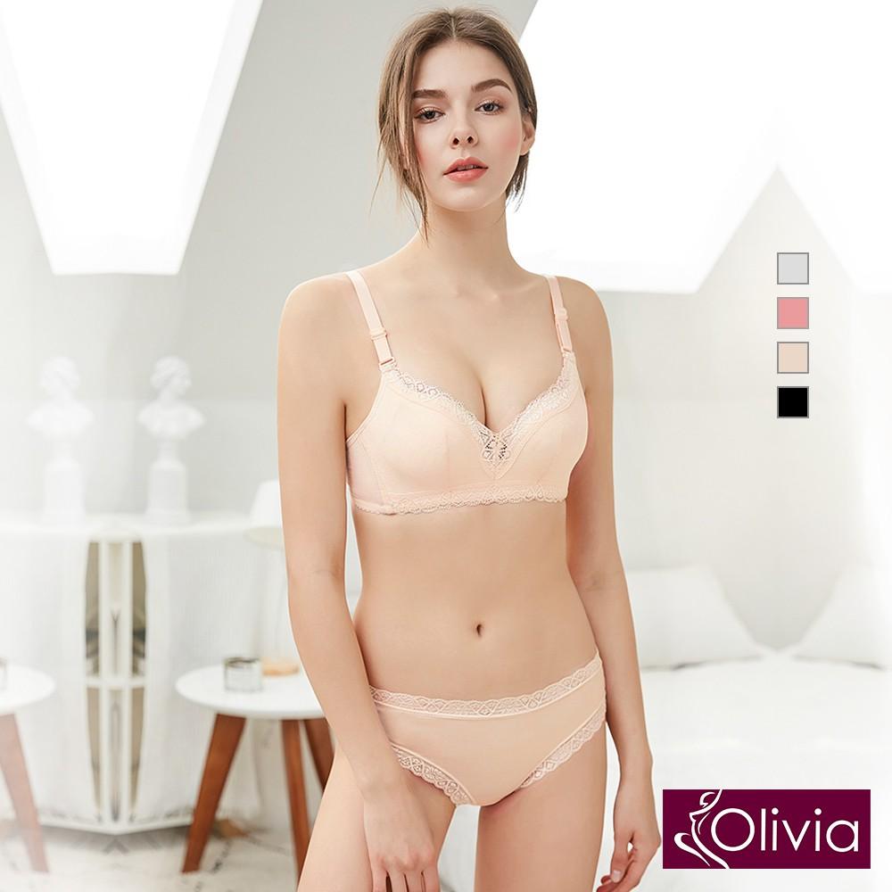 Olivia 無鋼圈深V輕薄棉蕾絲內衣褲套組-膚色 廠商直送 現貨