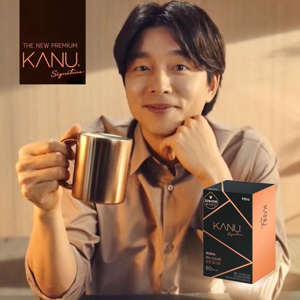 【領券再折】KANU Signature Mini中焙美式咖啡60包孔劉代言金牌頂級享受 混合咖啡豆獨特風味無贈杯