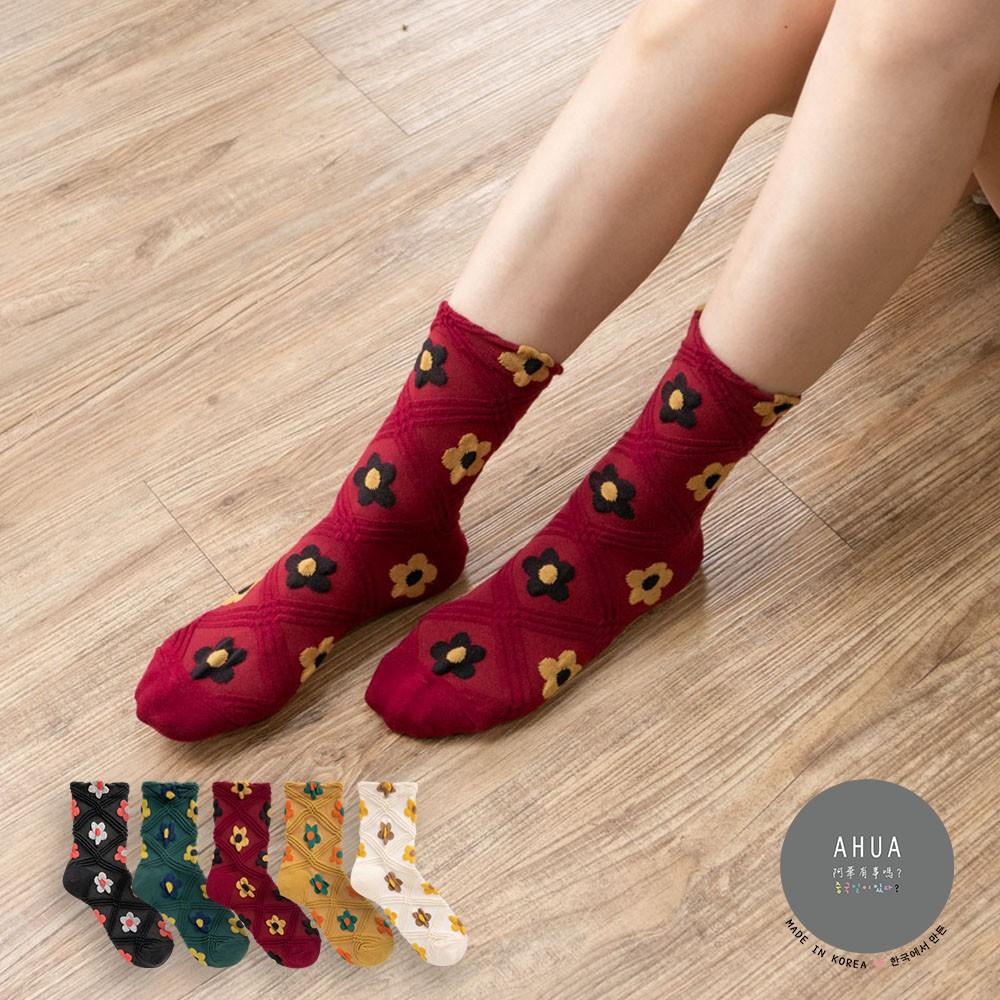 阿華有事嗎AHUA 韓國襪子 立體菱形線條小花中筒襪  K0902 少女襪 韓妞必備長襪 百搭純棉襪