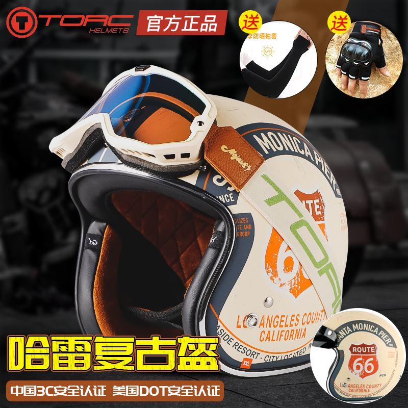 頭盔torc復古頭盔機車男3c認證夏季女機車哈雷半盔頭灰電動車安全帽