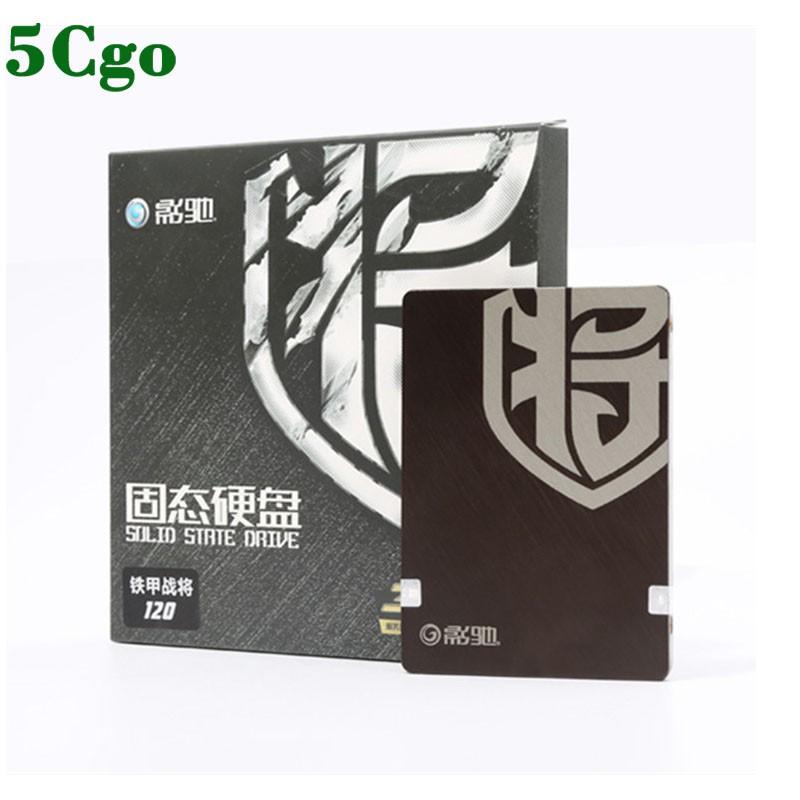 5Cgo【含税】鐵甲戰將120G 2.5 SATA3桌上型筆記型SSD固態硬碟120G固態碟555238162456