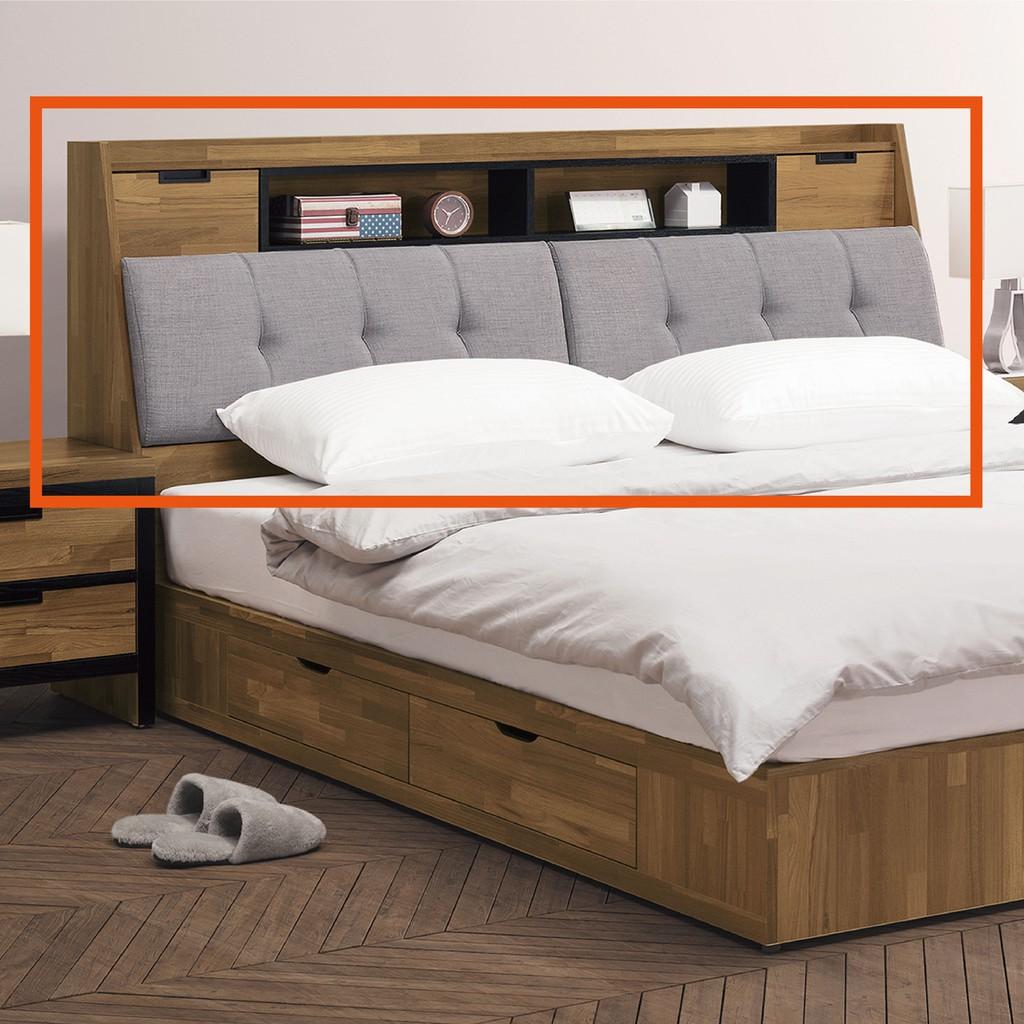 【157cm床頭-B85-02】床頭片 床頭櫃 單人床片 貓抓皮 亞麻布 貓抓布 【金滿屋】
