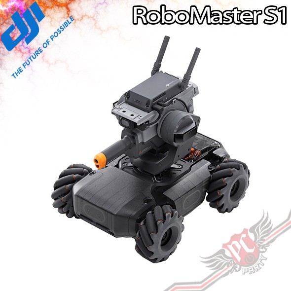 DJI ROBOMASTER S1 機器人 PC PARTY